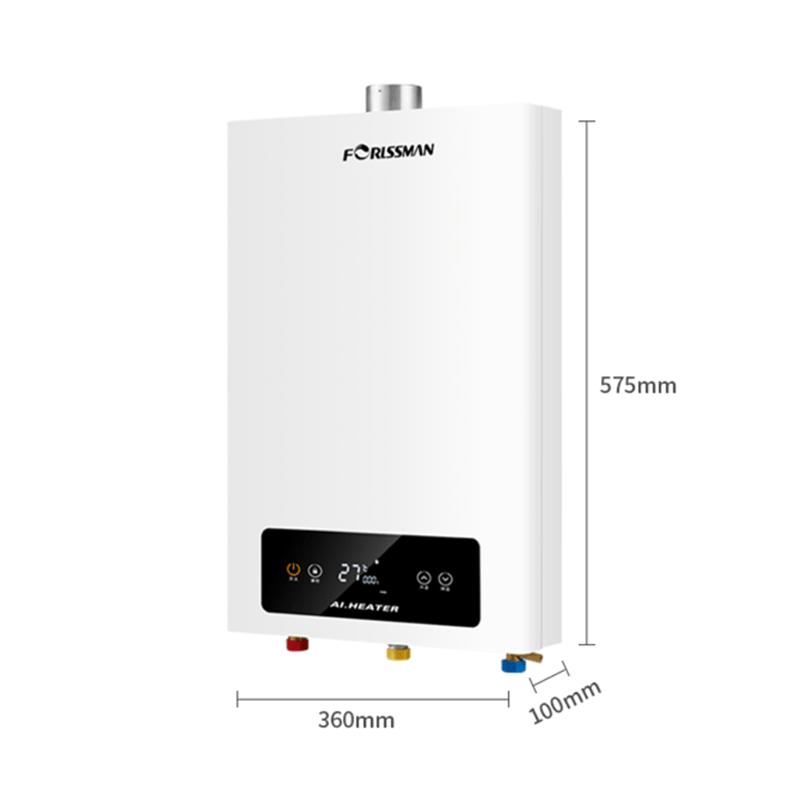 13L 燃气热水器