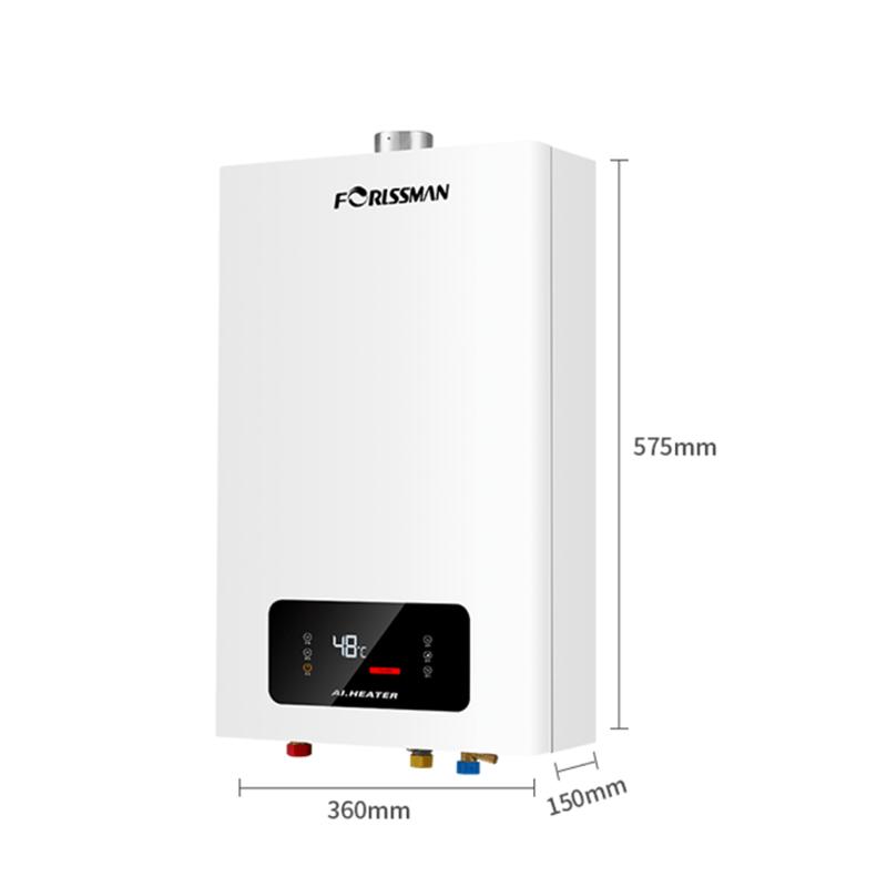 16L 燃气热水器