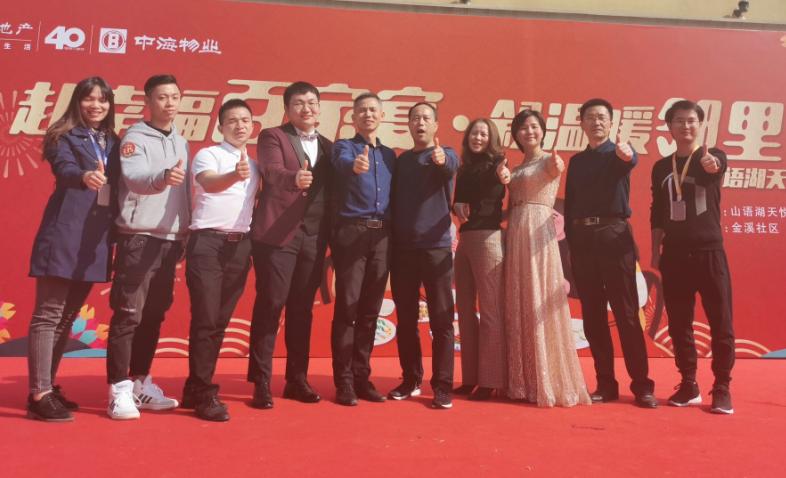 分豆吧赞助广州山语湖天悦小区年终盛会